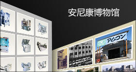 安乐虎国际app下载博物馆